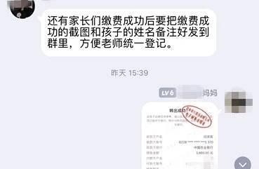 http://www.uchaoma.cn/wenhua/3274469.html