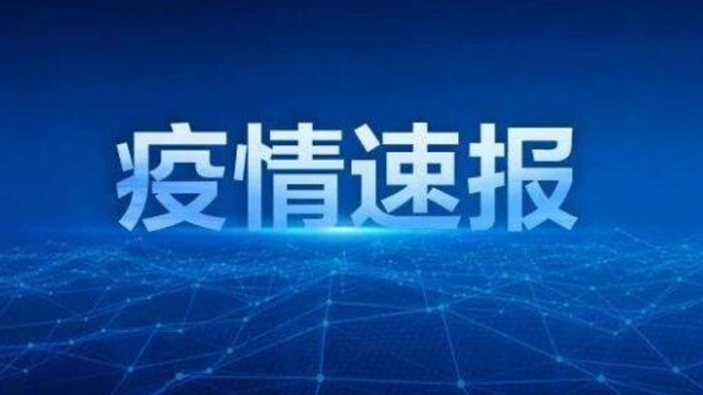 香港20日新增23例新冠肺炎确诊病例,累计确诊5032例