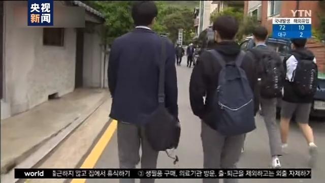 韩国延长二级防疫措施至9月27日,部分公共设施继续关闭