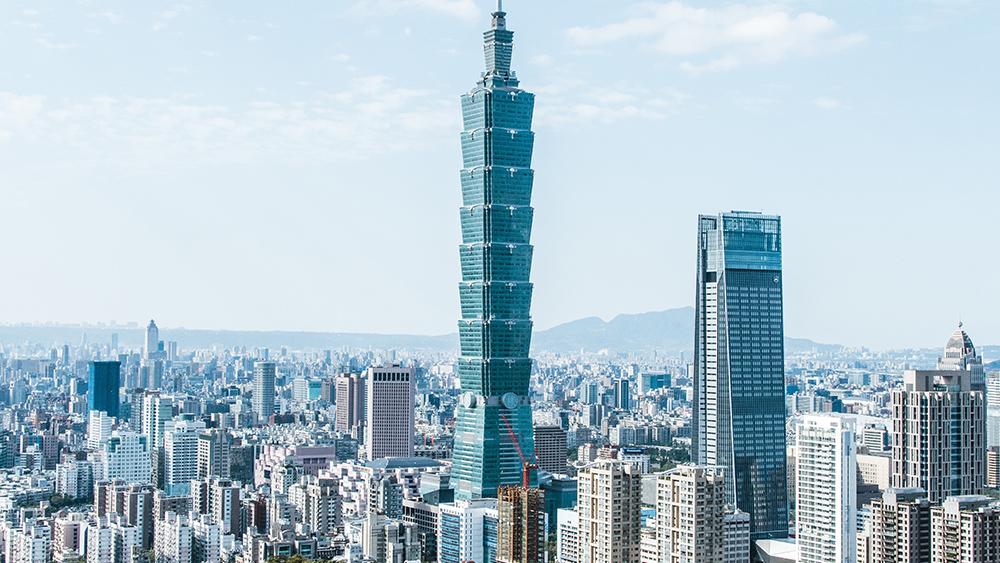 """外交部:台湾是中国领土不可分割一部分,不存在""""海峡中线"""""""