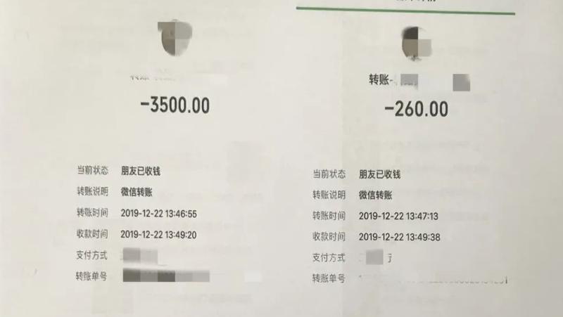 """福田警方抓获两名卖""""黄牛票""""诈骗嫌疑人,串并案件5宗!"""