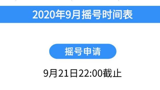 名额再增加!5864个!深圳九价HPV疫苗9月23日摇号