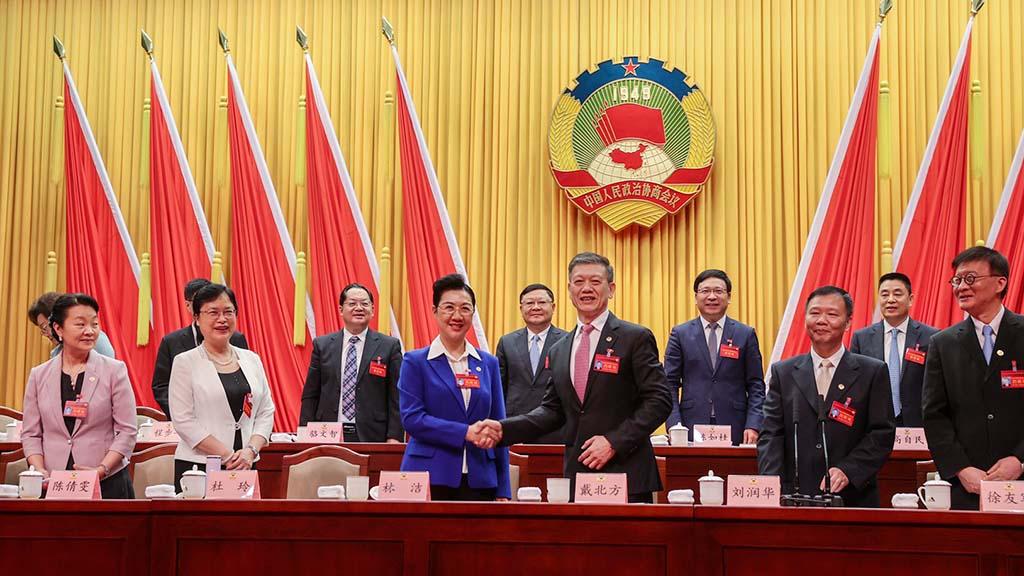 深圳市政协召开六届七次会议