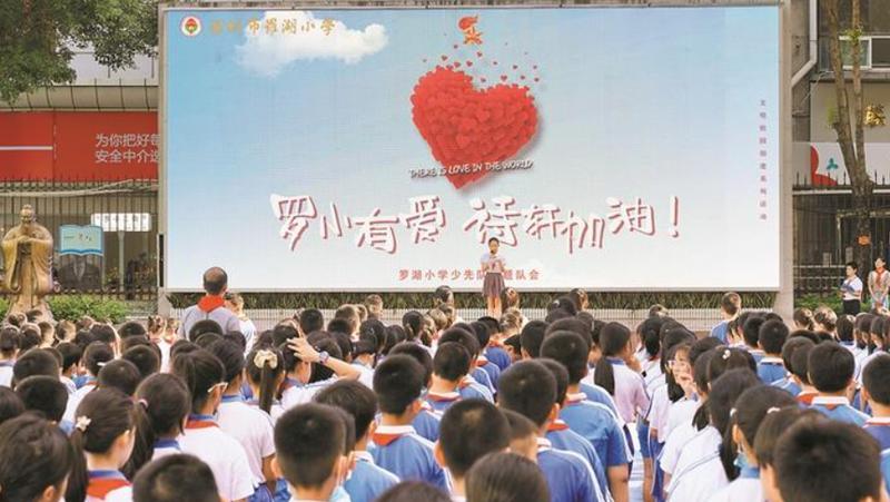 深圳一小学生患罕见血管畸形疾病 全城献爱心捐款目前已达20多万元