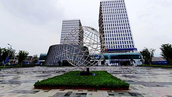 """【2020网络媒体行】重庆:工业互联网赋能企业转型北碚区让大数据不再""""孤独"""""""