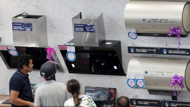 2020年深圳市燃气燃烧器具销售目录出台 买燃具前先看看这份指引