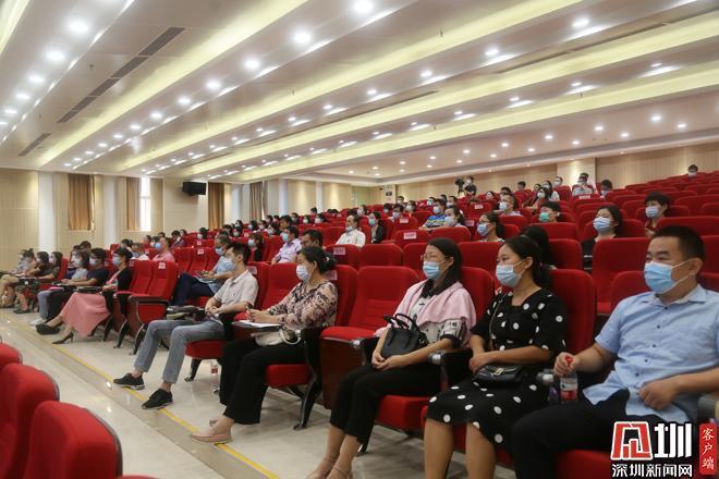 """盐田区举办综合素养提升之""""中华文化的生命力""""讲座"""