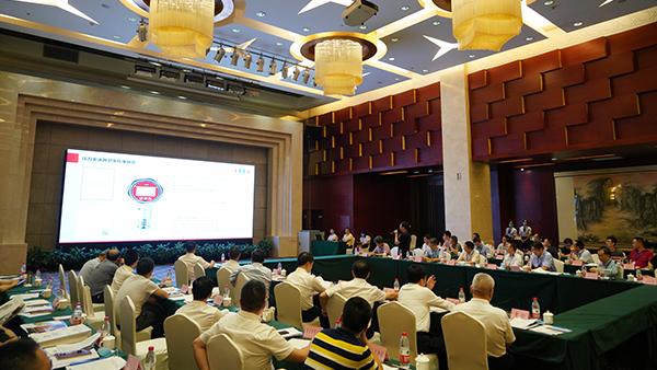 【2020网络媒体行】重庆:小器件有大智慧 传感器产业如何引领北碚智慧转型
