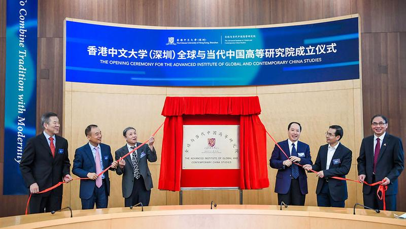 港中大(深圳)成立全球与当代中国高等研究院 郑永年任院长