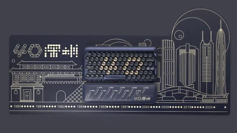 2020深圳设计周之宝安文创设计大赛获奖名单公示
