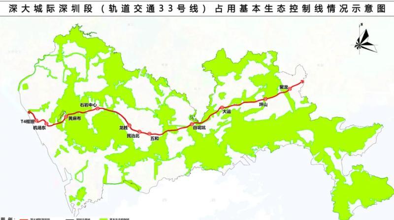 官宣!深大城际、深惠城际线路站点公示,新增这些站点!