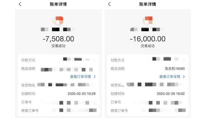 利用二手平台诈骗,福田警方抓获嫌疑人,串并4宗案件