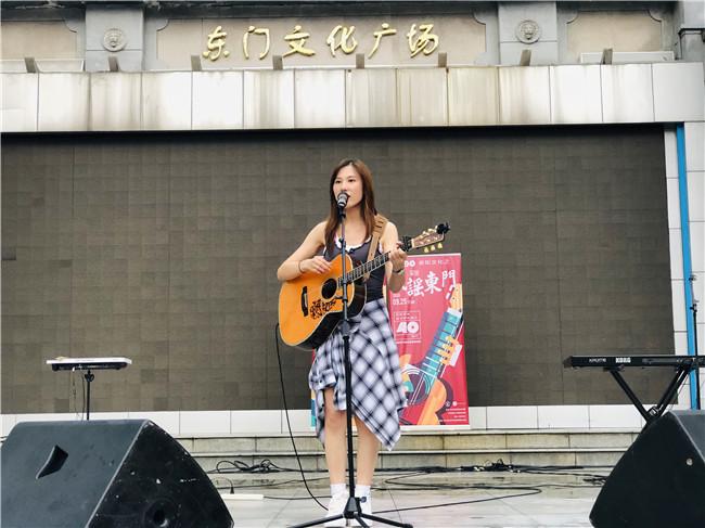 """庆祝深圳经济特区建立40周年""""老街文化之民谣东门""""再度温暖唱响"""