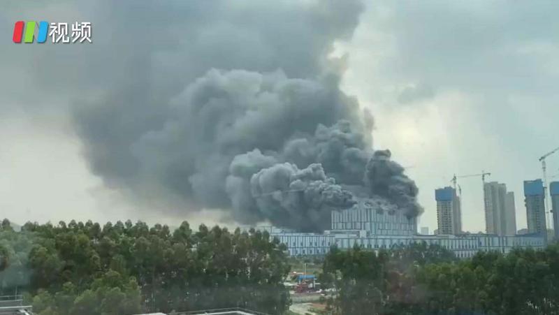 广东东莞华为实验室起火 暂无人员伤亡