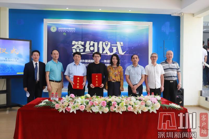 助力学子登顶世界名校 福景外国语学校国际设计学院成立