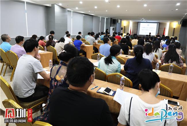 大鹏新区医疗健康集团首期财务管理规范培训开讲啦!