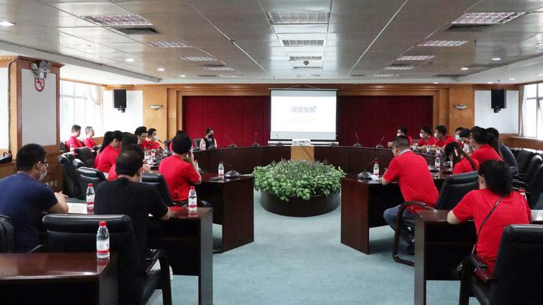 深圳市新的社会阶层人士培训班赴深圳新闻网学习交流