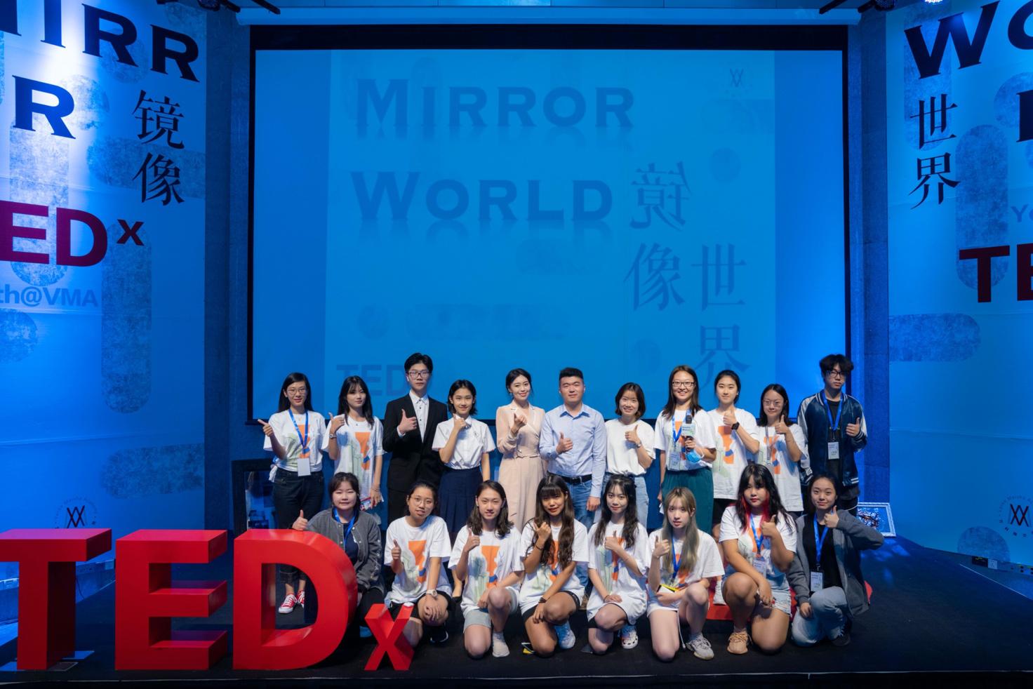 """万科梅沙书院TEDxYouth@VMA 探秘""""镜像世界"""""""