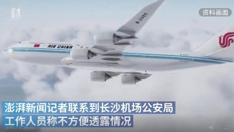 福州飞成都客机备降长沙,机上有乘客不幸自杀身亡