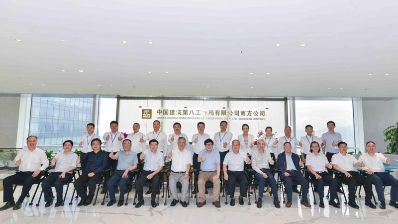 院士大师、行业泰斗云集深圳共同探讨大湾区工程总承包管理方向