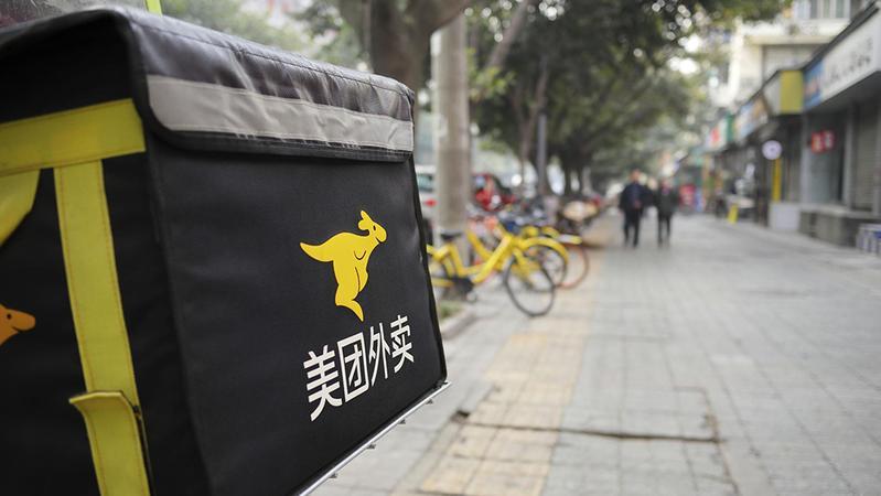 网店被人上传花圈照片,重庆一口腔门诊起诉美团索赔10万