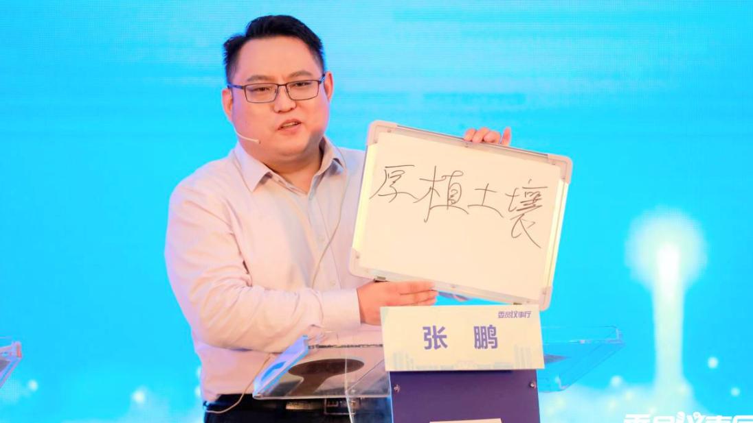 罗湖区政协常委张鹏:厚植创新土壤,激发知识产权创造力