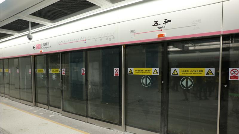深新早点 | 别忘了,今天要上班!本周三、周四深圳地铁运营时间将延长1小时