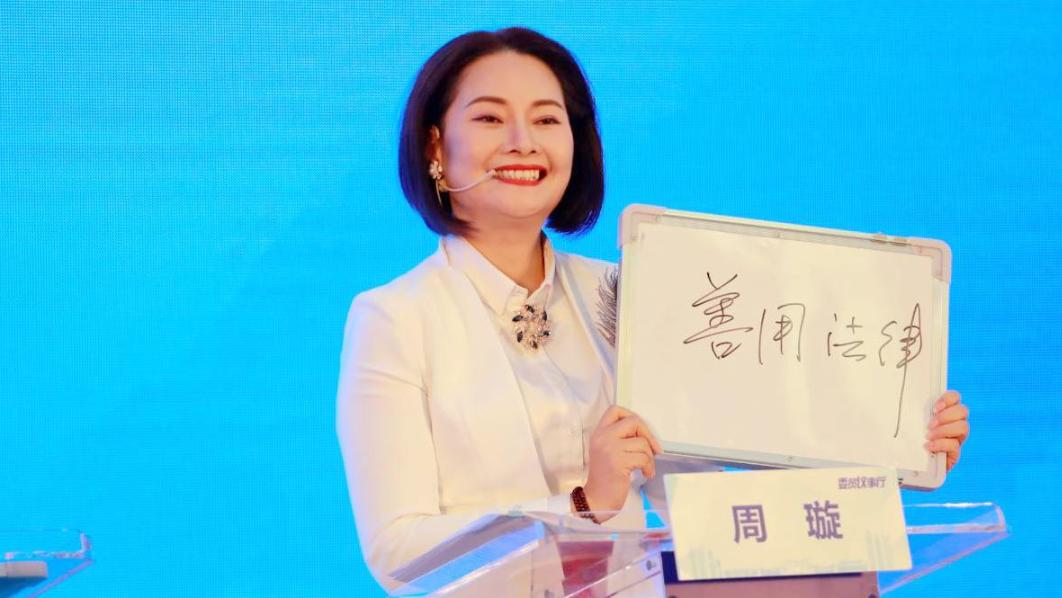 福田区政协常委周璇:善用法律,将知产违法定性为刑事犯罪