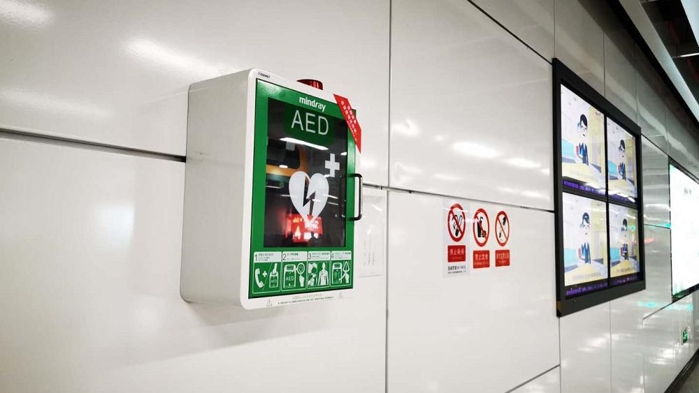 """地铁发生猝死事件使AED上热搜!深圳""""急救神器""""你知道在哪吗?"""