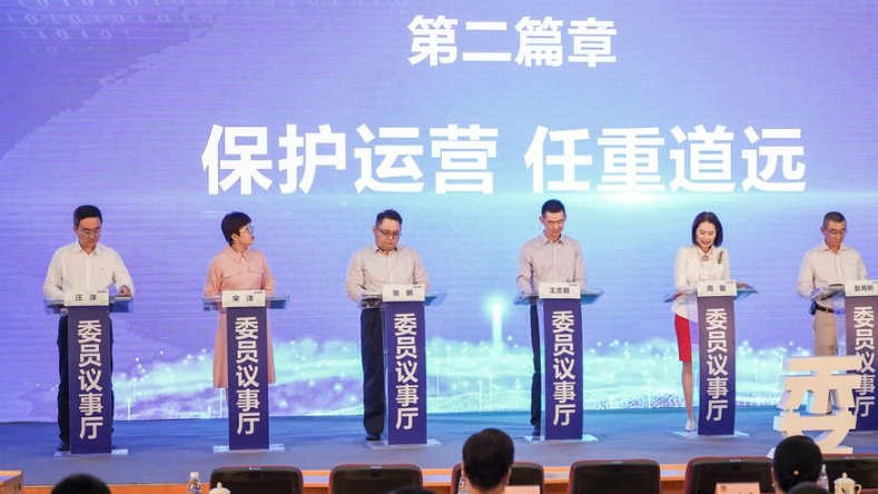 南山区政协委员赵明昕:知识产权重在应用 政府要与业界一起创新