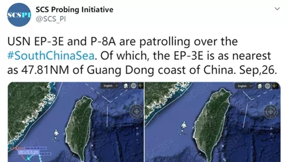 美军在南海动作频繁,再度刷新美军机对中国抵近侦察距离纪录