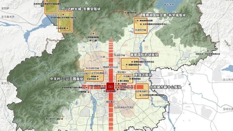 """重磅!北京未来15年,这样推进""""国际交往中心""""建设"""
