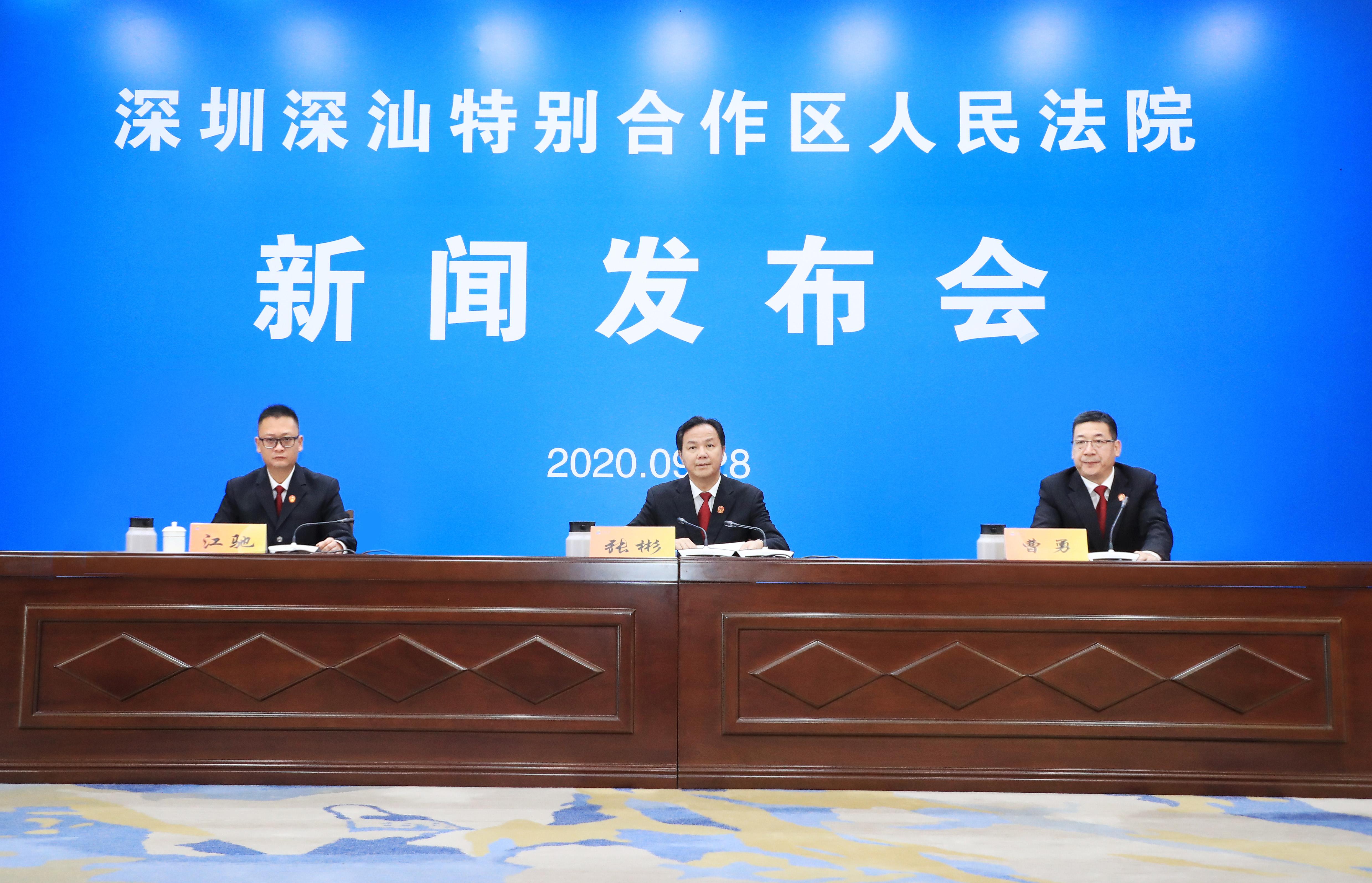 广东省高级人民法院关于深圳深汕特别合作区人民法院案件管辖的公告