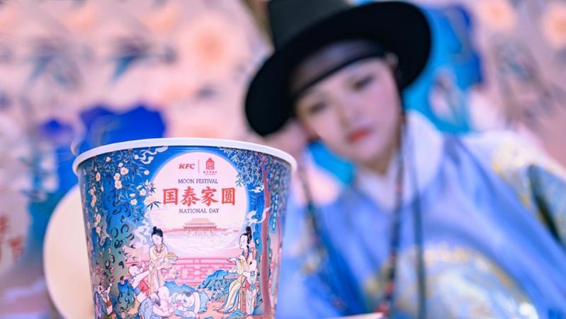 故宫博物院推出限定版国风主题桶 肯德基举行月影花灯节