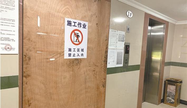 """南山区""""老旧电梯更新改造惠民专列""""继续前行 百余个小区楼宇陆续换上新电梯"""