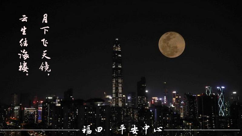 在深圳,中秋要去哪赏月?赏月攻略请查收!