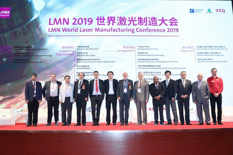 LMN2020世界激光制造大会将于10月在深举行