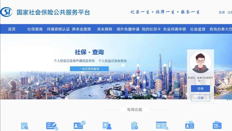深圳市社保局:符合条件的人员尽快申领失业补助金