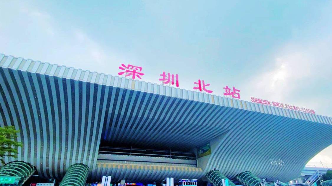 IN视频 今日深圳9月29日:深圳北站,追梦者的站台
