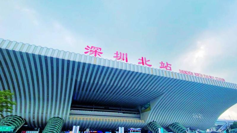 IN视频|今日深圳9月29日:深圳北站,追梦者的站台