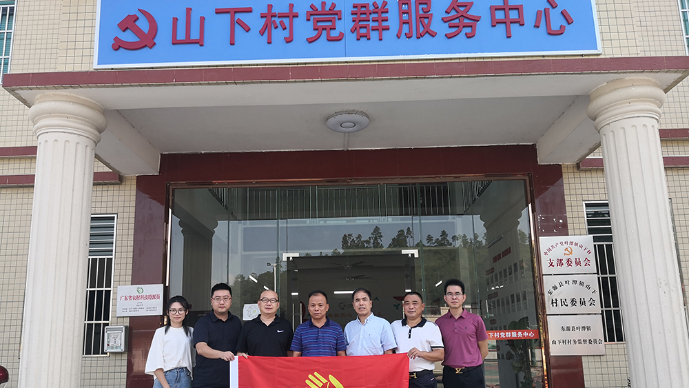 科技智力扶贫 深圳大学农村科技特派员走进田间