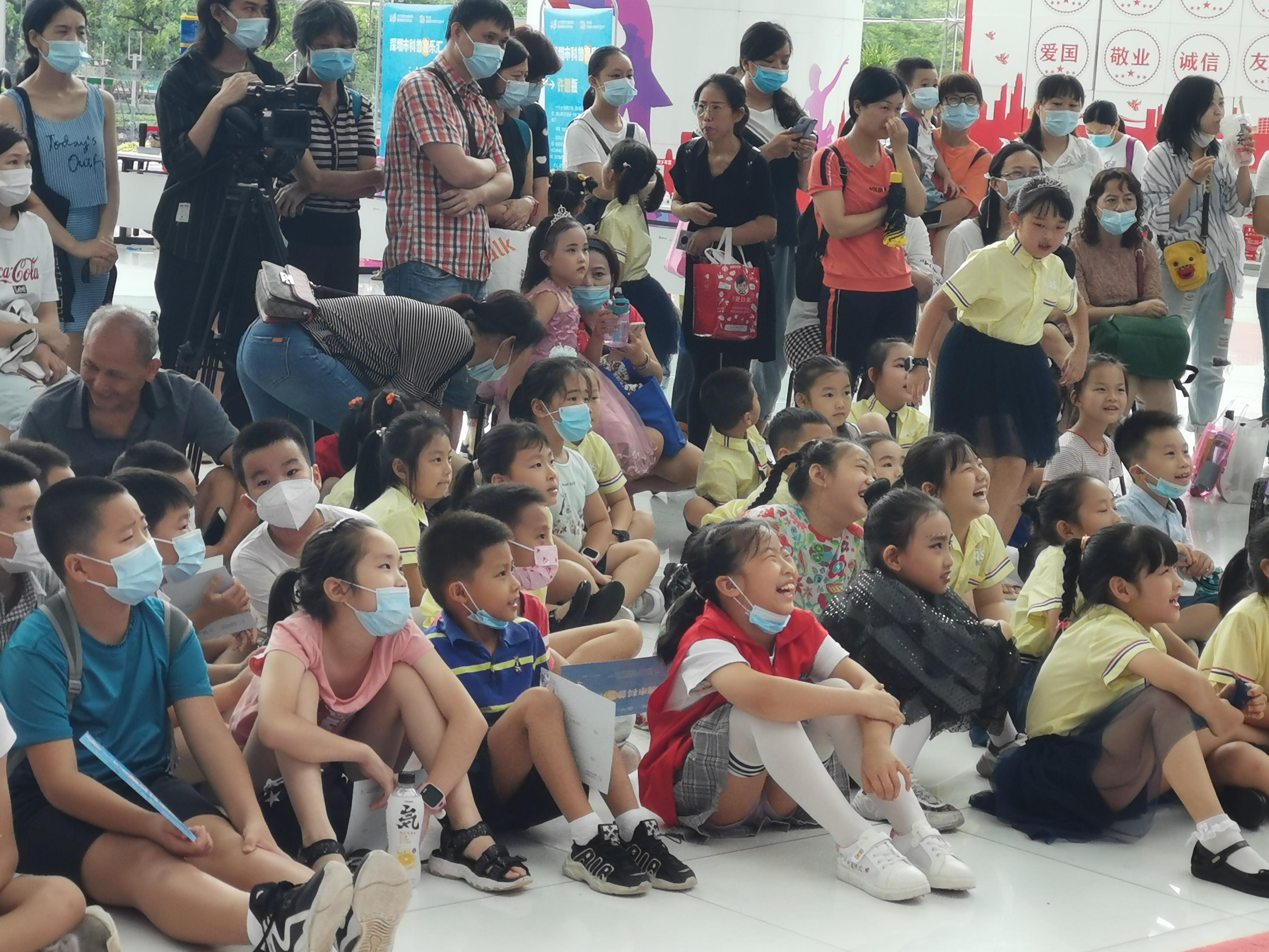 2020年深圳市科普喜乐汇在少年宫顺利举办