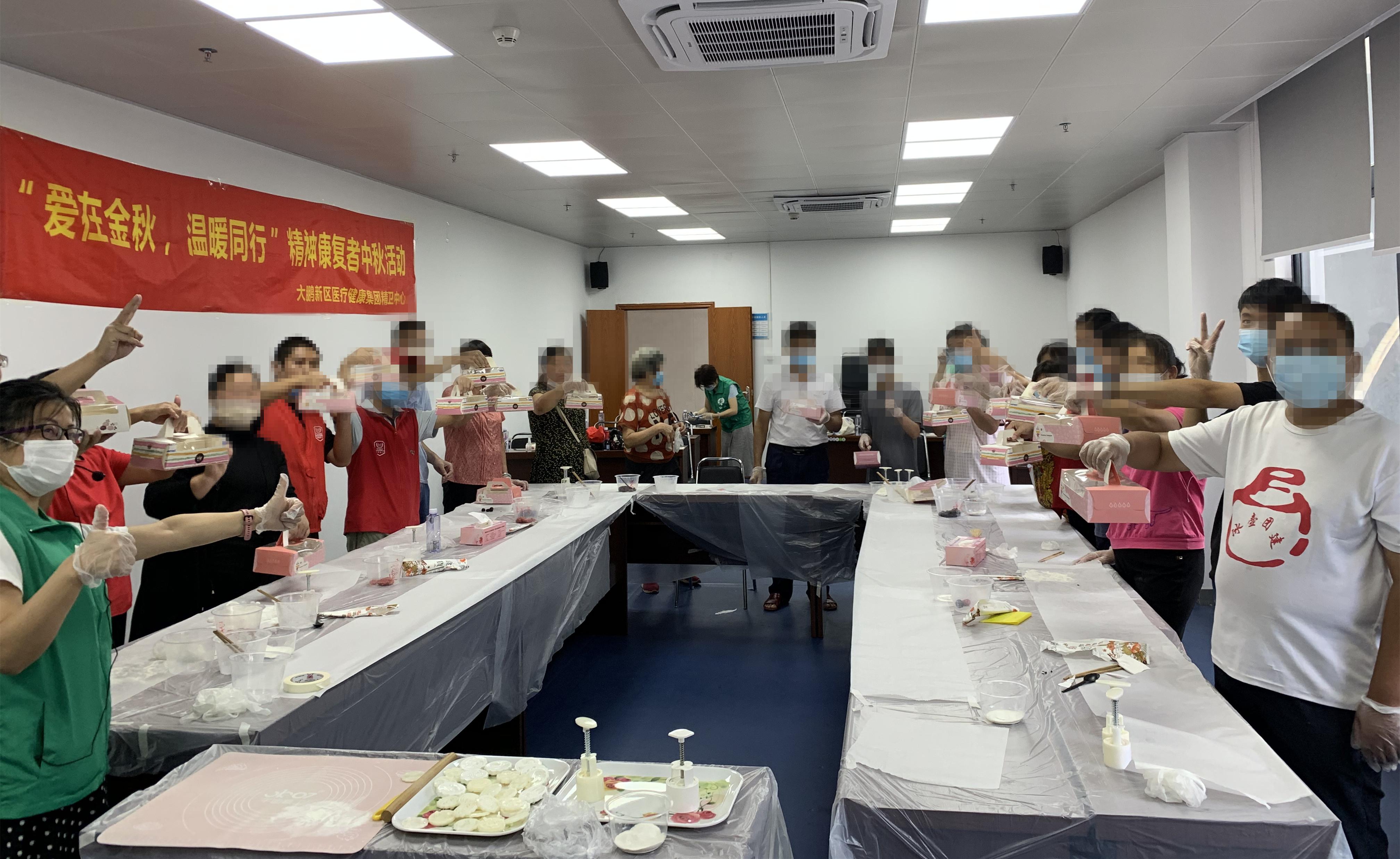 大鹏新区医疗健康集团精卫中心多元化服务,挖掘精神康复者个人潜能