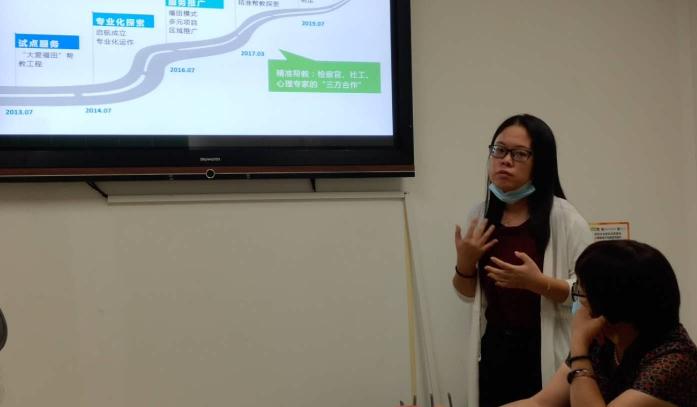 社会组织交流活动走进福田区启航公益服务中心