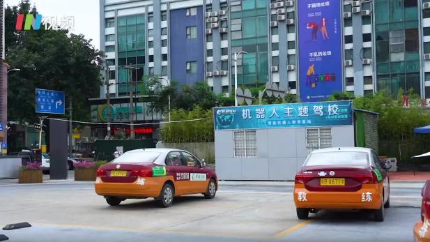 人工智能陪练车!深圳驾校机器人教练上岗