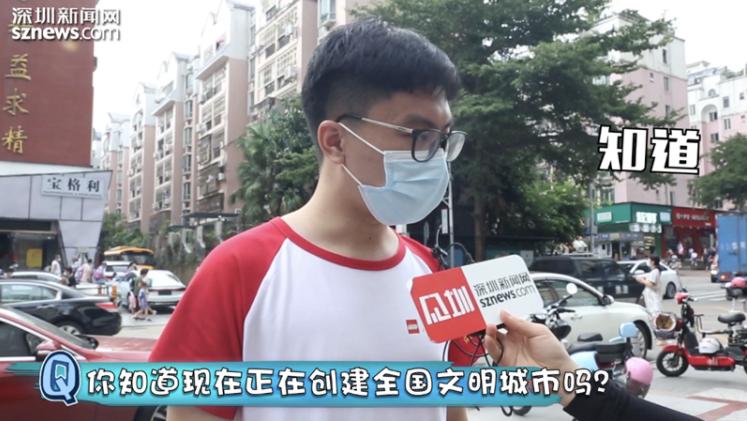 """IN视频   市民街头话文明出点子  为""""文明南湾""""代言"""
