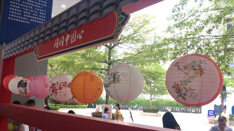 宝安区教育系统开展中华优秀传统文化观摩系列活动