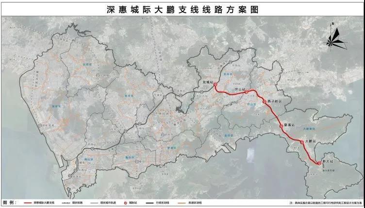 深惠城际大鹏支线线路方案公示