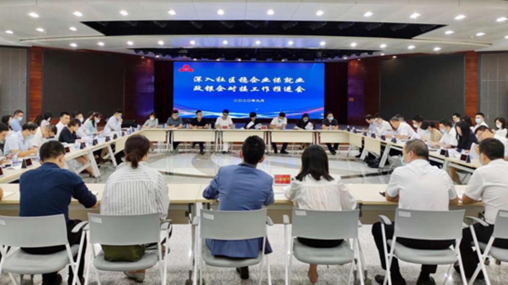 人行深圳市中心支行组织29家银行深入社区 打通融资服务最后一公里