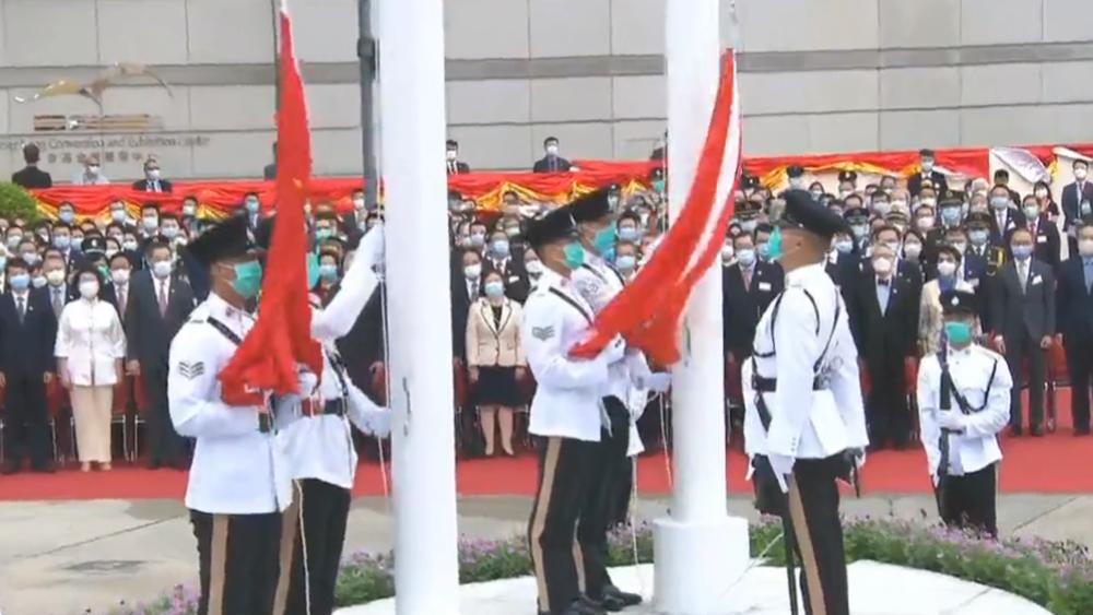 庆祝祖国71岁华诞!金紫荆广场举行国庆升旗仪式